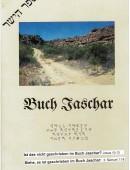 Buch Jaschar