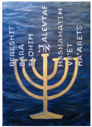 """Postkarte """"Im Anfang schuf Elohim AlefTav die Himmel und die Erde"""""""