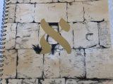 Hebräisch 'in Sechs Tagen'