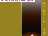 Voll Öl, voll Licht – kostenlose PDF-Version